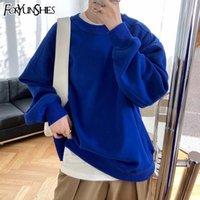 Женские толстовки для толстовки Foryunshes 2021 осень зима одежда женские флис старинные свободные повседневные толстые теплые коричневые пуловер бежевый синий т