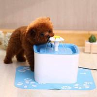 2.5L Cuadrado PET Dispensador de agua Cat Dog Electric Pet Fountain Fountain Agua Alimentador Pet Silent Smart Waterer VTKY2361