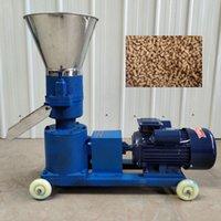 KL-150 الزراعة 120 كجم / ساعة تغذية بيليه مطحنة الدواجن تغذية الدجاج بيليه آلة الكتلة الحيوية بيليتيزر 220 فولت / 380 فولت