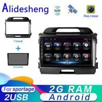 Автомобильный DVD-плеер 2 DIN мультимедиа для Kia Sportage 3 2010 2011 2012 2013 2013 2014 2021 Android 8.1 GPS навигация радио1