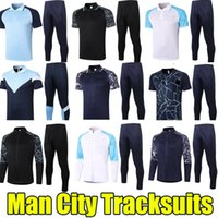2020 ingilizce şehir mavi ay eşofman vatandaşlar MCI eğitim polo gömlek koşu spor giyim tam fermuar eğitim takım elbise uzun kollu