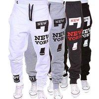 M-SXL erkek Jogger Dans Sportwear Baggy Rahat Pantolon Pantolon Sweatpants Dulcet Soğuk Siyah / Beyaz / Derin Gri / Açık Gri1