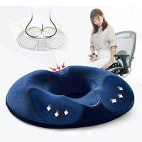 컴포트 메모리 폼 시트 쿠션 통기성 사무실 의자 쿠션 척추 정렬 의자 패드 앉아 허리 통증 DBC DH0762