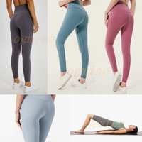 Fitness Wear Athletic Yoga Outfit Solid Pants Women Outfits Girls High Waist Outdoor Apparel Running lu Lady Sports Full Leggings Exercise Ladies Workout s8Kz#