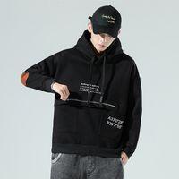 2021 Casual New Men's Classic Hip Hop Hood Sweatshirts Sweatwear One Piece Marque Noir Gris Ov3e