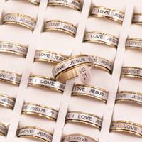 Золотой серебряный крест, я люблю Иисуса спиннер из нержавеющей стали ювелирные кольца для мужчин женщин подарок