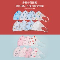 ventilation Children' s disposable three- layer mask 3D t...