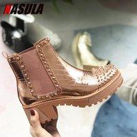 NASULA 2021 Kadın Ayak Bileği Çizmeler Yuvarlak Toe PU Deri Tüm Maç Kare Yüksek Topuk Moda Kış Ayakkabı Kadın Çizmeler