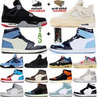 Yelken Kara Kedi Bred 4 4s Guava Buz Büküm Beyaz Çimento Ne Mens Basketbol Ayakkabıları 1 1 S Travis Scotts Obsidiyen UNC Korkusuz Kadınlar Sneakers
