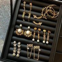 D familia 2021 nueva letra Pendientes de perlas hembra omeidi familia web celebridad estilo caliente tassel pendientes femenino conjunto imagen