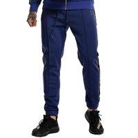 Cofekate Men Clothing Casual Pants Stripe Sides Sports Pants Lace Up Mens Casual Zipper Pocket Slim Fit Sweatpants