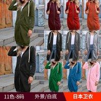 11colour s-5xl 여성 패션 섹시한 캐주얼 가을 / 겨울 스웨터 대형 느슨한 카디건 후드 중간 길이 코트 자켓 탑 29628421931142