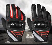 Boodun / Bodun 새로운 크로스 컨트리 오토바이 장갑 야간 반사 방지 통기성 통기성 승마 GD 통기성 안티 드롭 오토바이 장갑