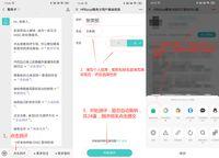 Test di Zidonghua Zhuanyong 1231 a Ziteng 1235435