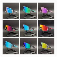 18 색 9406 Sutro 사이클링 아이 워드 남성 패션 편광 TR90 선글라스 여성 야외 스포츠 실행 안경 3 쌍 렌즈 패키지