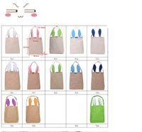 14Color Pascua bolsa de ropa para niños Festival de niños Decoración de conejito Orejas Regalo Bolsas de caramelo Poner Huevos de Pascua Canasta Mujeres Van Bolsos de compras