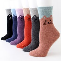 Kvinnor ull strumpor mjuk katt broderi fuzzy mellersta rör sockings vinter tjock varm dam vuxen sock mode sport splicing 3 2dt g2