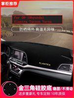 Anti-Slip-Matten Geeignet für 08-19 ELANTRA TUCSON Sun Protection Work Dashboard Matte Cover1