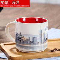 420ml Kreative Kaffeetasse Global Idol City Collector Serie Teetassen Keramik Drucke Milchtumbler für Cafézimmer 5xha E1