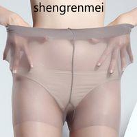 Shengrenmei 2020 dama negra sexy sentado frío café beige gris bragas bragas de las mujeres