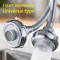 Cucina 360 ° rubinetto rotante Bubbler Acqua Ugello a risparmio idrico Filtro doccia Acciaio inossidabile Acciaio inossidabile Accessori per il connettore rubinetto