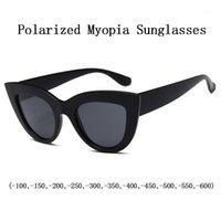 유행 유럽 아메리카 고양이 눈 편파 근시 선글라스 여성 여행 안경 남성 근시 태양 안경 N51
