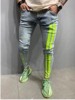 Jeans Men Skinny Cremallera Rayas Denim Agujero Lavado Vintage Hip Hop Trabajo Pantalones Slim Impreso Jeans Europeo Gran tamaño Ropa de Hombres