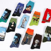 Erkek Çorap Yenilik Mutlu Komik Erkekler Grafik Pamuk Spandex Tasarımcılar Çorap Noel Hediyesi Moda Kişilik Pamuk Çorap