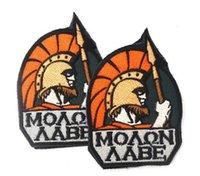 Molon Labe Cartoon Patch Broderie Badges Emblem Armée militaire 7 * 9cm Accessoire Crochet et boucle tactique