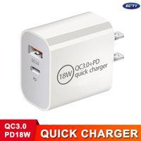 빠른 충전기 QC 3.0 PD 18W i12 유형 -C USB 포트 EU US UK AU 플러그 고속 안전 충전 어댑터 벽 충전기