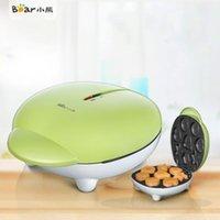 Ayı Ev Mini Kek Makinesi Makinesi 8 Kalıplar Yapışmaz Kolay Kullanım Çift Taraflı Elektrikli Pişirme Pan Ekmek Waffle Maker