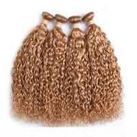 Медовые блондинки Бразильские волосы сплетенные пачки Remy Water Wave Bundles 100% наращивание человеческих волос вьющиеся человеческие пачки волос цвета 27