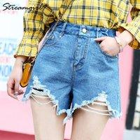 Kadın Şort Streamgirl Jean Kadınlar Yaz Artı Boyutu Geniş Bacak Kısa Feminino Jeans1 için Yüksek Vurulmuş Denim Yırtık