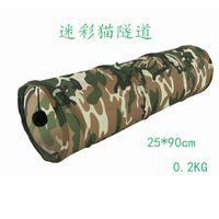 Джунгли камуфляж складной туннель мягкая ткань для кошек Pet Products Rolling Dragon