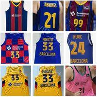 농구 Lassa 33 Nikola Mirotic Jerseys Man 22 Cory Higgins 0 Brandon Davies 8 Adam Hanga 21 Alex Abrines 30 Victor Claver 24 쿠릭 셔츠