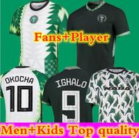 المشجعين واللاعب 2020 نيجيريا قبل مباراة تدريب كرة القدم جيرسي الرجال + أطفال 20 21 Okechukwu Okocha Ahmed Musa Mikel كرة القدم قميص كيت