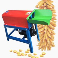 CE الذرة الذرة Tresher Sheller Peeler الذرة تقشير Treshing Machine Weat Rize Grain Tresher