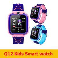 2020 أحدث q12 أطفال ساعة ذكية سوار الطفل LBS يقع SmartWatch Q12 مع مربع التجزئة للماء للأطفال اللعب في الهواء الطلق