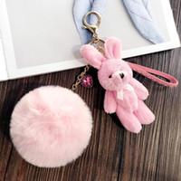 Симпатичные розовые пушистые плюшевые брелок для женщин девушка животных POM POM искусственного меха ключей цепь сумка кулон подвески ювелирных изделий подарок Trinket1