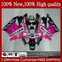 Honda CBR900 CBR893ピンクRepsol CBR 900 893 RR 94 95 1996 1997 96 900RR CBR900RR CBR893RR 1994 1995 96 97フェアリング