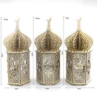 Mubarak Eid 나무 장식 LED 따뜻한 빛 나무 등대 궁전 장식품 이슬람 라마단 테이블 탑 장식