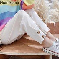 Nomikuma estilo coreano Harem Pantalones Mujeres Sólido Clor Casual Moda suelta Pantalones de cintura altos Femenino All-Match Pantalones 3D514