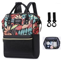 Fashion Multifuntional Baby Diaper Bag Backpack Bags Organiz...