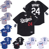 Homens