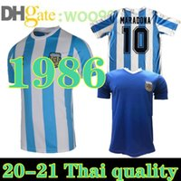 1986 Марадона Аргентина Ретро прочь футбол Джерси Марадона 86 Винтаж классический дом подальше