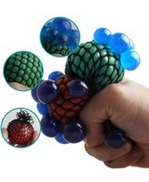슈퍼 벤트 메쉬 6cm 고무 짜기 포도 공 스트레스 공을 짜내는 스트레스 릴리프 공 어린이를위한 성인 DDA425