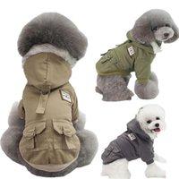 Собака одежда Отличная элитная шлепка жгут осень / зимнее пальто одежда кошачий щенок животное жилет армейский зеленый