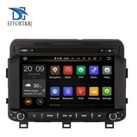 "Joueur Deckless Octa Core 8 ""Android 9.0 Car DVD pour KIA K5 / KIA OPTIMA 2014-2021 GPS Radio 4G Stereo Head Unités de bande 1"
