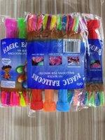 Водный шар для детского развлечения для детских развлекательных игрушек многоцветный и мальчик, так и девушка летняя на открытом воздухе
