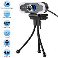 USB Mini Webcam с кольцевым светом Микрофон для компьютерной игры Подключение и воспроизведение видео Cam HD 1080P LED заполнить свет